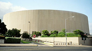 Frank Erwin Center outside view